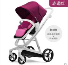 ibelieve爱贝丽智能刹车婴儿推车高景观可坐可躺避震手推车婴儿车