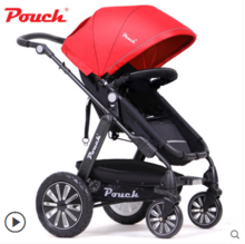 Pouch婴儿推车儿童推车高景观宝宝推车婴儿车推车可坐可躺折叠夏P68