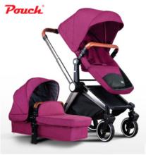 Pouch高端豪华型双向四轮折叠宝宝车手推车童车高景观婴儿推车P88