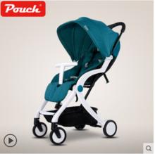 POUCH智能早教婴儿推车可坐可躺轻便折叠婴儿车便携式高景观伞车