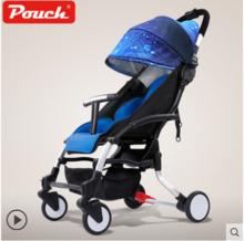 Pouch Z100智能刹车婴儿推车高景观可坐可躺避震手推车婴儿车电动收车