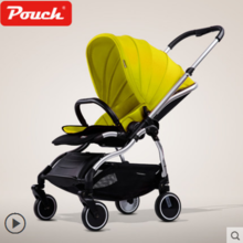 Pouch婴儿推车超轻便可坐可躺便携式伞车折叠婴儿车手推车A29