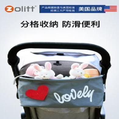卓理/zolitt 婴儿车配件置物袋童车储物挂袋伞车挂包宝宝推车收纳置物袋