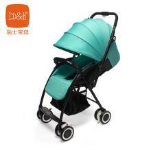 b&h 瑞士宝琪 双向手推车  可坐可躺双向婴儿推车轻便携可折叠新生儿童婴儿车 metis
