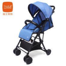 b&h 瑞士宝琪 便捷手推车 婴儿推车可坐可躺四轮避震儿童折叠车 hygea