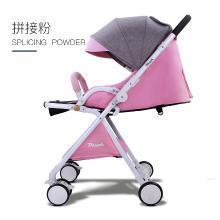pouch婴儿推车超轻便携高景观可坐可躺避震折叠宝宝婴儿车A06