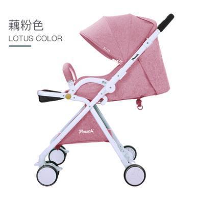 德国Pouch帛琦A06Ⅲ代婴儿推车超轻便携高景观可坐可躺避震折叠宝宝婴儿车