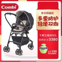 Combi康贝轻巧美格婴儿推车新色轻便可坐躺高景观四轮宝宝手推车-博雅褐