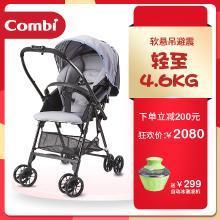 康贝(Combi)婴儿推车轻便折叠宝宝推车Cozy Light 清舒高景观推车可坐可躺伞车 灰色
