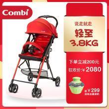 康贝(Combi)婴儿推车 轻便高景观可折叠宝宝推车伞车 儿童可坐可躺小孩手推车 F2PlusVivid 典雅红