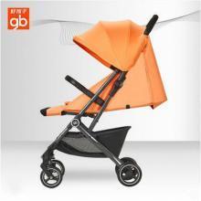 gb好孩子小情书(轻便可坐可躺)推车(橙色)D619-R204OO(1辆)