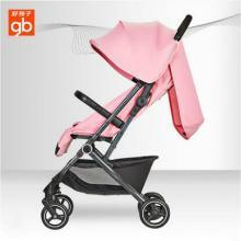 gb好孩子小情书(轻便可坐可躺)推车(粉红色)D619-R207PP(1辆)
