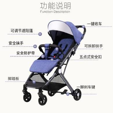 英莱儿 三折叠婴儿推车可坐?#21830;沙?#36731;便单手折叠可上飞机拉杆箱式BB手推车 stc44