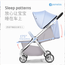三个柚子婴儿推车可坐可躺轻便折叠超轻小便携式儿童宝宝伞车