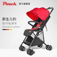 Pouch嬰兒推車輕便折疊可上飛機寶寶手推車新生兒可坐可躺傘車Q3