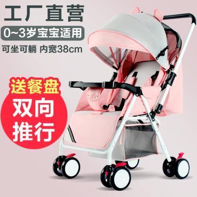 英萊兒 嬰兒推車超輕便捷折疊可坐躺寶寶簡易傘車小孩迷你四輪兒童車 stc40