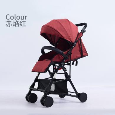 英萊兒 高景觀超輕便嬰兒推車批發可坐可躺折疊輕便寶寶手推車兒童傘車夏stc6