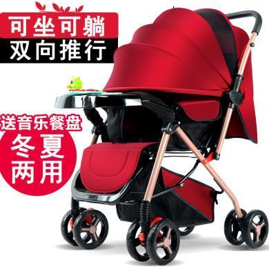 英莱儿 婴儿手推车双向可坐?#21830;沙?#36731;便携折叠0/1-3岁小孩四轮bb宝宝伞车 stc37