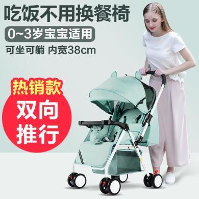 英萊兒 嬰兒推車高景觀可坐可躺輕便折疊避震傘車小孩兒童四輪寶寶手推車 stc43