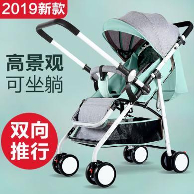 英萊兒 高景觀嬰兒推車可坐可躺輕便折疊避震傘車小孩兒童手推車寶寶傘車 stc38
