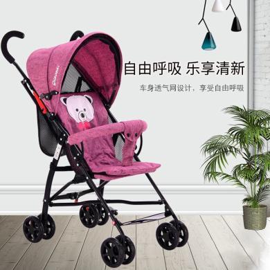 英萊兒 嬰兒推車 輕便折疊四季可坐6個月1-3歲兒童溜娃便攜寶寶小孩傘車童車四輪避震一件折疊簡易款stc31