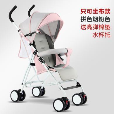 英萊兒 嬰兒推車可坐可躺輕便四季傘車一鍵折疊避震便攜四輪手推車小孩寶寶兒童車stc34
