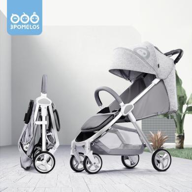 三個柚子3pomelos智能剎車嬰兒推車可坐可躺遛娃神器便攜嬰兒車