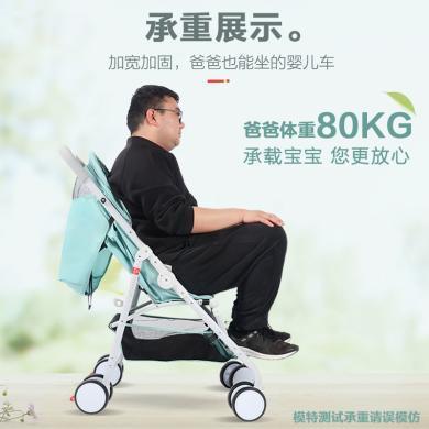 英萊兒 高景觀嬰兒推車一鍵折疊可坐可躺輕便折疊避震小孩兒童手推車傘車 stc45
