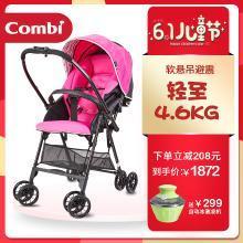 康贝(Combi)婴儿推车轻便折叠Cozy Light 清舒高景观宝宝推车可坐可躺 粉色
