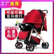 英莱儿 婴儿手推车双向可坐可躺超轻便携折叠0/1-3岁小孩四轮bb宝宝伞车 stc37