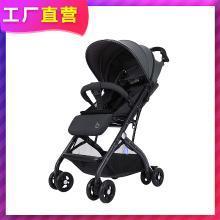 英莱儿 宝宝好婴儿推车高景观可坐可躺轻便折叠伞车儿童避震拉杆式手推车婴儿车月光灰stc23