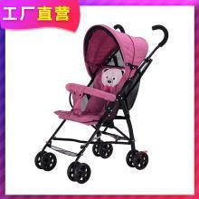 英莱儿 婴儿推车 轻便折叠四季可坐6个月1-3岁儿童溜娃便携宝宝小孩伞车童车四轮避震一件折叠简易款stc31