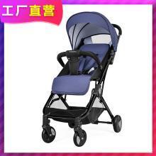 英莱儿 婴儿推车可坐可躺超轻便携高景观可折叠可变拉杆箱婴儿车stc32