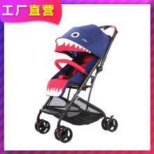 英莱儿 婴儿车可坐可躺高景观宝宝手推车可上飞机轻便避震伞车折叠 stc22