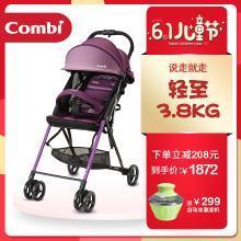 康贝(Combi)婴儿推车 轻便高景观可折叠宝宝推车伞车 儿童可坐可躺小孩手推车 F2PlusVivid 兰蔻紫