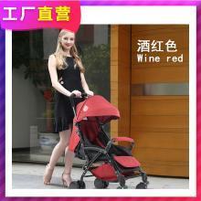 英莱儿 婴儿推车超轻便避震折叠便携式可坐躺宝宝幼儿童小孩简易迷你伞车 stc39