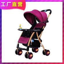 英莱儿 婴儿推车轻便折叠婴儿车推车可坐躺儿童伞车宝宝手推车stc14