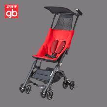 gb好孩子婴儿口袋车推车轻便 透气婴儿伞车升级口袋车超小可登机儿童口袋车(红色POCKIT 3C-Q109RB)