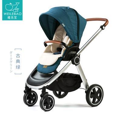 唯樂寶 嬰兒手推車可坐躺折疊0/1-3歲寶寶兒童超輕便小孩避震車子
