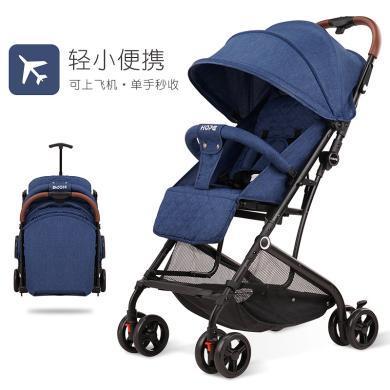呵宝 婴儿车推车轻便简易超小可坐可躺宝宝手推车儿童避震可上飞机