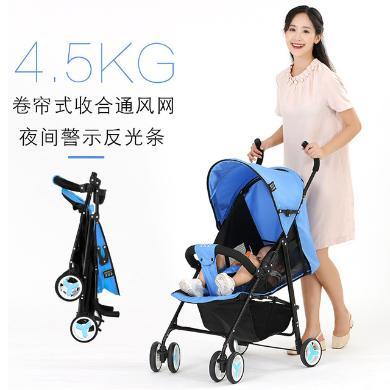 英萊兒 嬰兒推車 輕便折疊可坐躺嬰兒手推車 吉寶寶嬰兒車 寶寶兒童推車 stc50