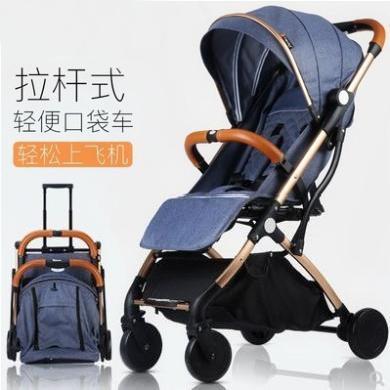 英萊兒 嬰兒推車超輕便攜可坐可躺折疊迷你兒童口袋傘車寶寶bb手推車 stc48