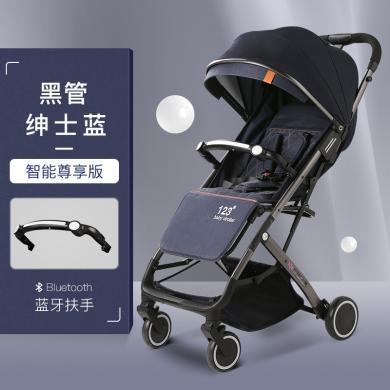 新款婴儿手推车可坐可躺新生幼儿超轻便携式折叠小孩宝宝儿童简易伞车