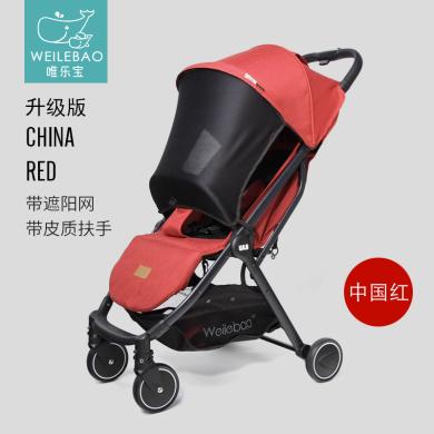 嬰兒手推車可坐躺超輕便折疊新生寶寶小孩便攜式兒童簡易傘車