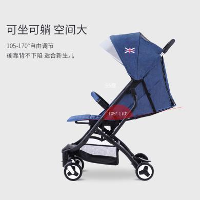 呵寶 嬰兒車推車輕便可折疊鋁合金可坐躺新生兒可上飛機避震寶寶手推車