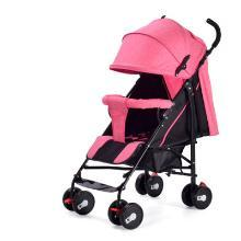 英萊兒 兒推車輕便折疊可坐可躺四季款寶寶簡易傘把推車便攜一鍵收車 stc57