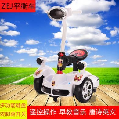 英萊兒 兒童雙驅平衡車可坐人 帶遙控車子童車 男孩女孩電動玩具車ddc3