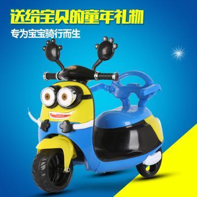 英萊兒 新款兒童電動三輪摩托車男女寶寶玩具童ddc4