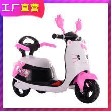 英莱儿 新款儿童电动摩托三轮车 小孩卡通电瓶童车男女孩幼童玩具车ZXC7