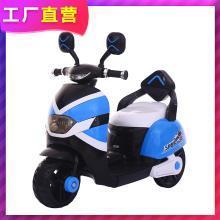 英莱儿 新款时尚儿童电动玩具摩托车 益智稳固安全三轮玩具电动车zxc4